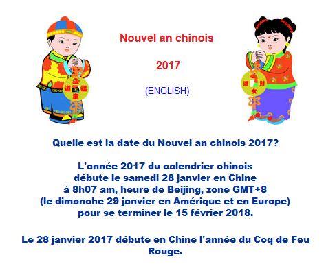 2017-01-18 09_22_49-Nouvel an chinois 2017_ Quelle est la date du Nouvel an chinois en 2017_.jpg