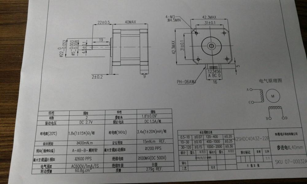 42SHDC4043Z-22B[1073] moteur tornado.jpg