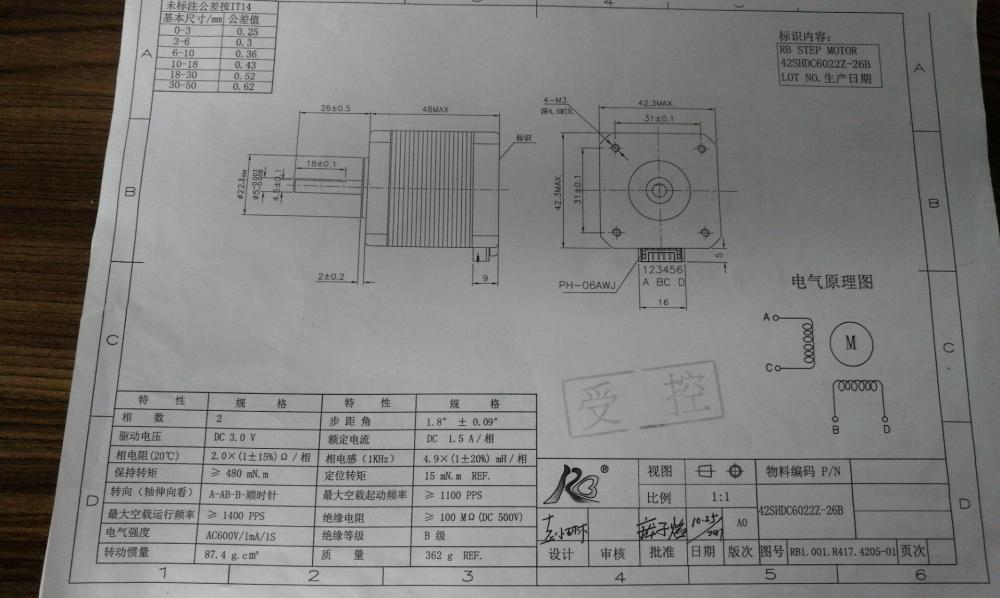42SHDC6022Z-26B moteur tornado.jpg