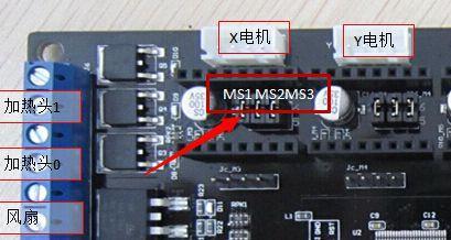 MKS_GEN-F.jpg.4d6648a35502796ee7924db4aec8789b.jpg