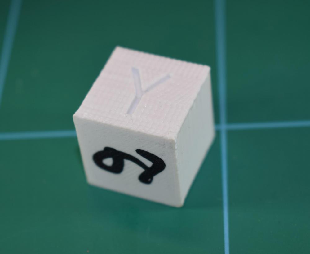 cube4.thumb.jpg.49fbc183a8da29b20397941639767c35.jpg