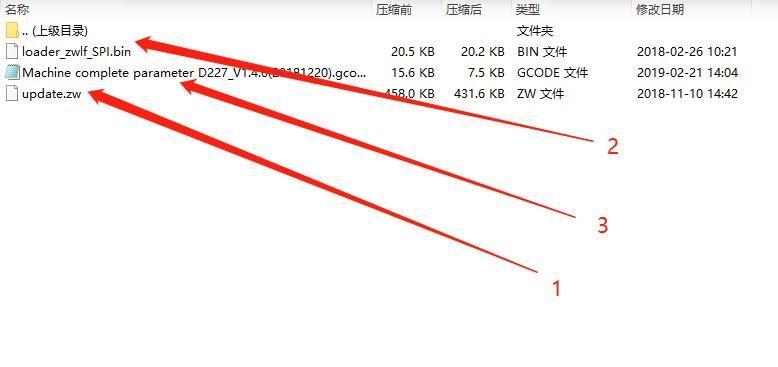 fff.jpg.320431d868f732ec7a2dcd8cbd35195d.jpg