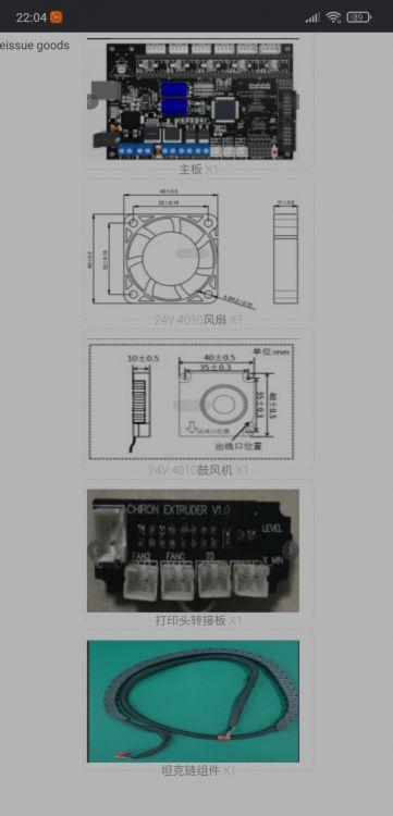 Screenshot_2020-09-22-22-04-32-599_com.android.chrome.jpg
