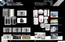 Détails de la copie de la tour du Mac Pro par MacPeople