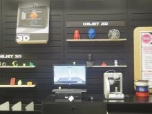 Les imprimantes 3D Auchan