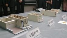 maquette maison imprimante 3D