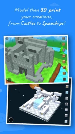 Modélisation 3D avec Blokify