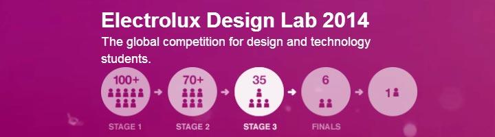 concours Electrolux Design Lab 2014 logo