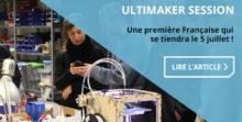 ultimaker session 2016