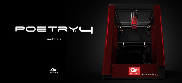 Nouvelle imprimante 3D Ira3D POETRY4