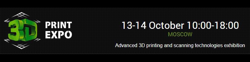 salon 3D Print Russie