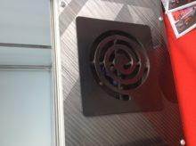 ventilation MaxCore 300