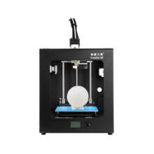 photo imprimante 3D Creality CR-5 Creality3D CR5