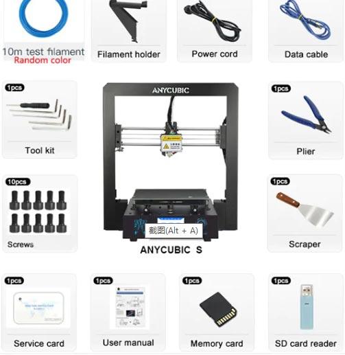 Anycubic Mega-S kit