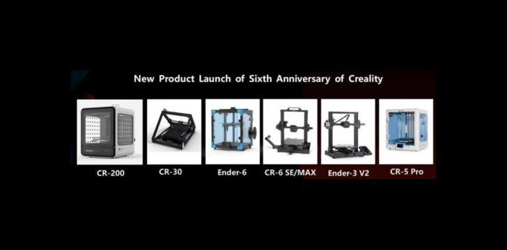 Creality gamme 2020