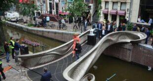 pont Amsterdam imprimé en 3D